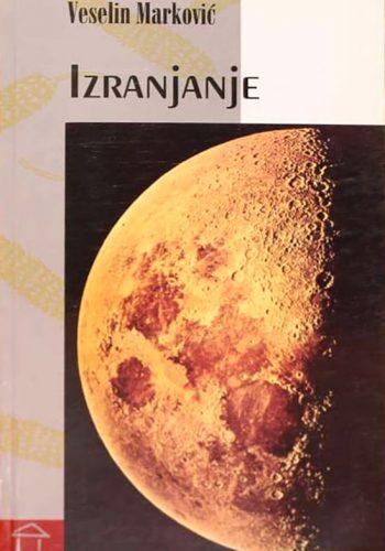 """2001. - Veselin Marković za roman """"Izranjanje"""""""