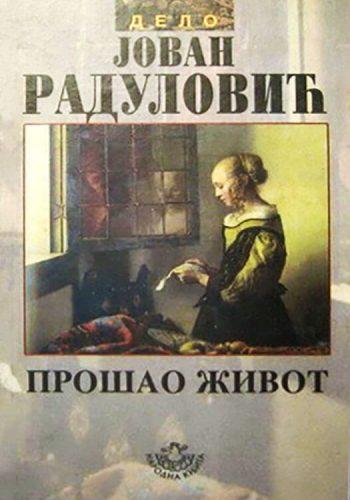 """1997. - Jovan Radulović za roman """"Prošao život"""""""