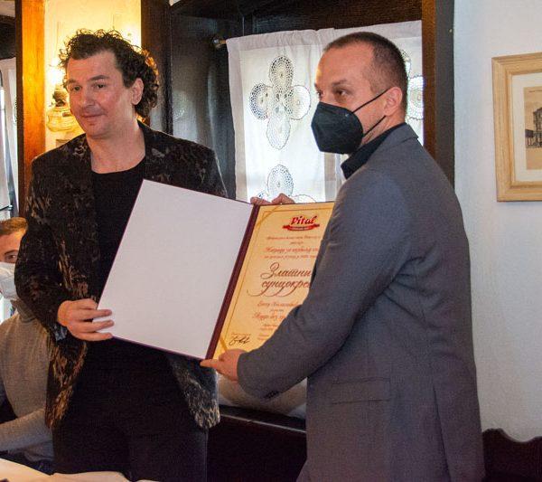 Dodela nagrade Enesu Halilovicu (2)